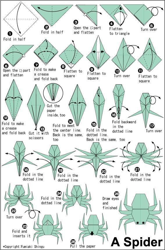 Из бумаги оригами паук
