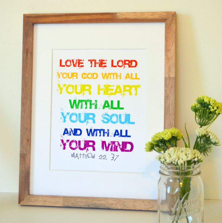 bible verse 8 x 10 print love the lord your god christian nursery a