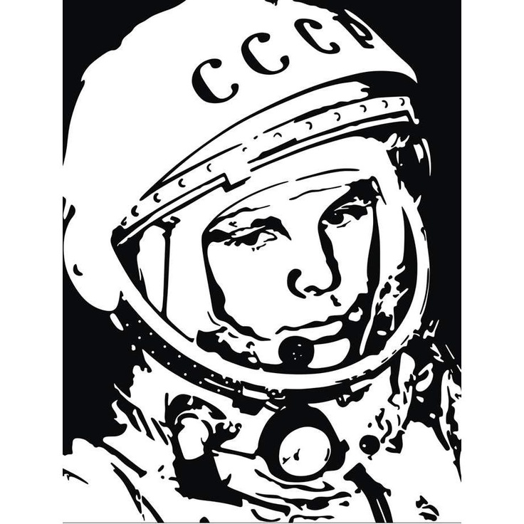 Yuri Gagarin scroll saw pattern | Stencils | Pinterest: pinterest.com/pin/161848180330577333