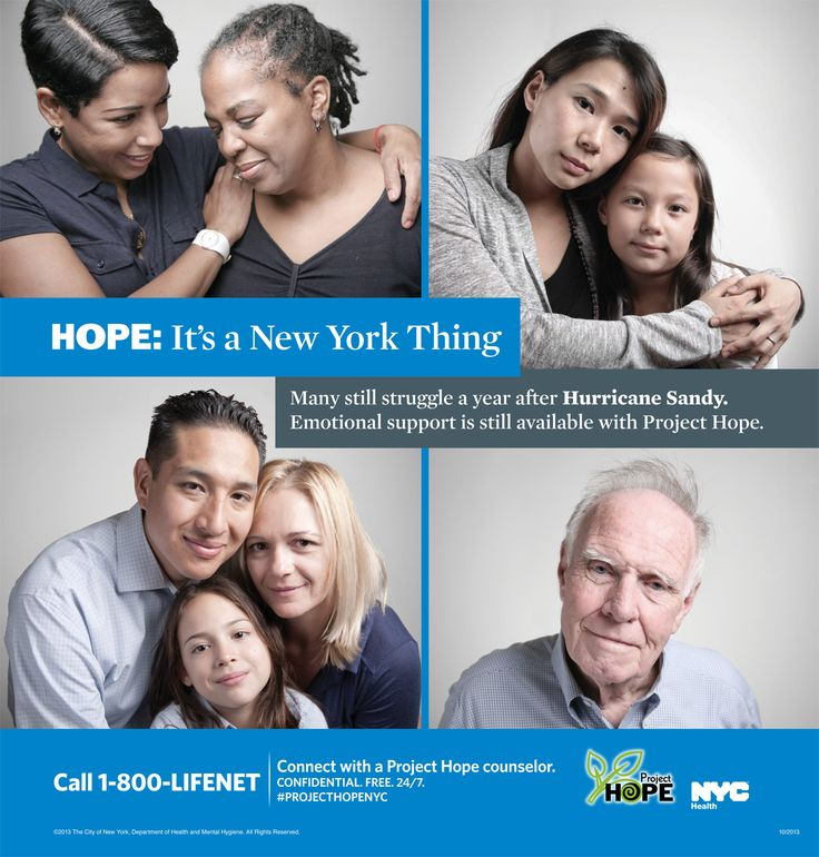 project hope nyc