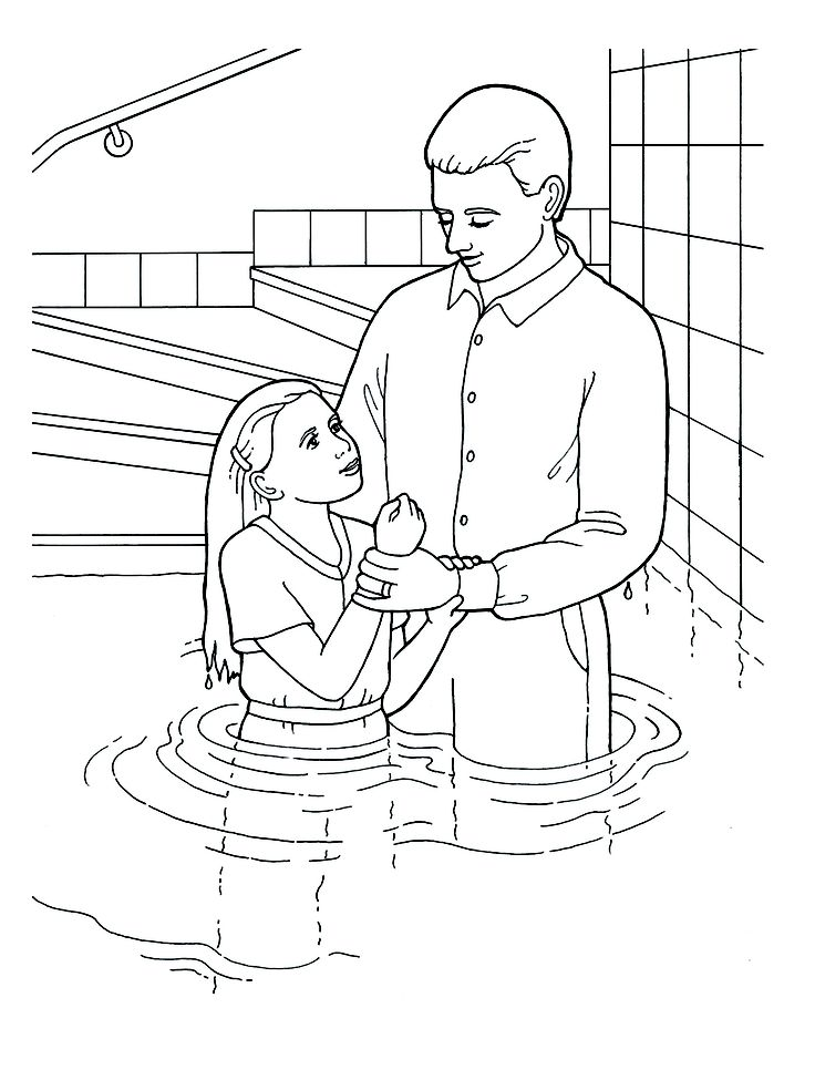 Baptism Day Primary Coloring Page Lds Ldsprimary Http Lds Primary Coloring Pages