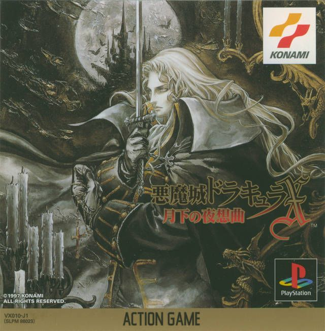 Castlevania symphony of the night | Best Videogames ...