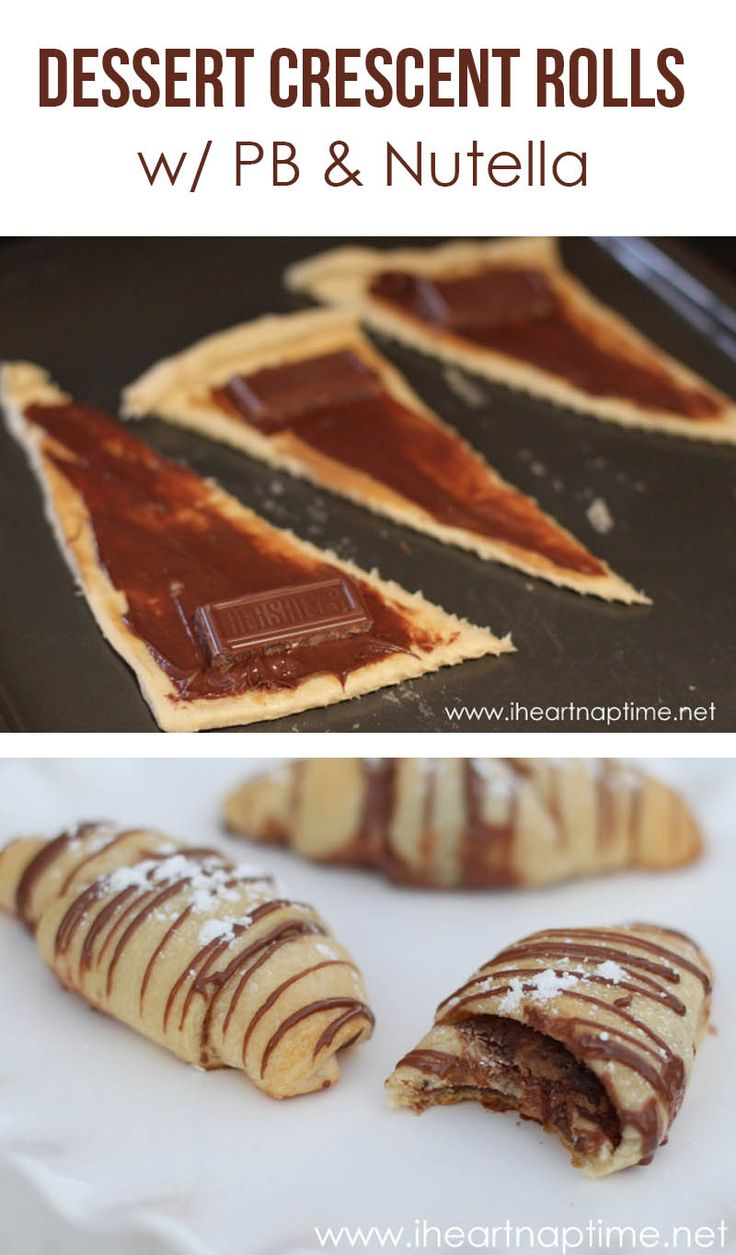 Peanut butter and nutella dessert crescent rolls ...such an easy and yummy treat! Only takes 3 ingredients to make!
