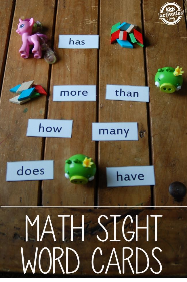 and words Sight  math sight Words