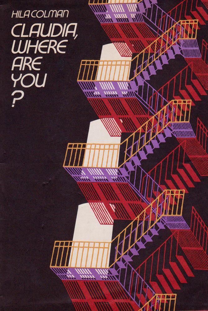 Hila Colman - Claudia, Where Are You?, 1969