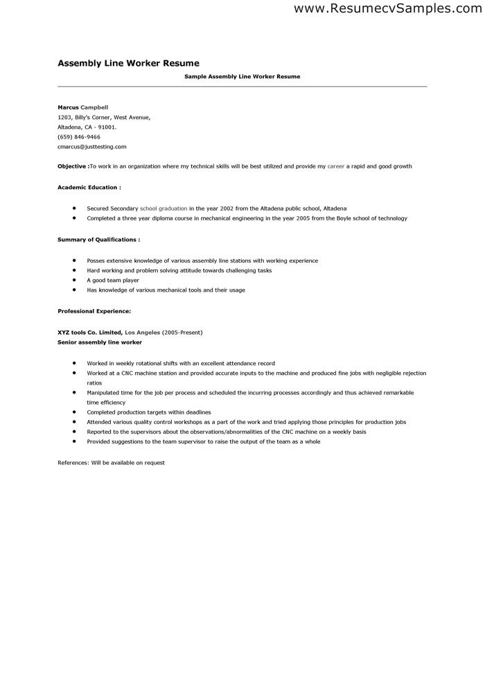 Resume For Factory Worker  Resume For Factory Worker
