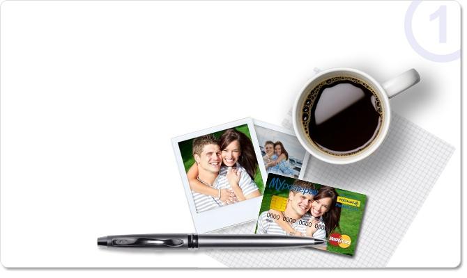 La MyPostepay è la carta che puoi personalizzare e acquistare con l'immagine che preferisci.