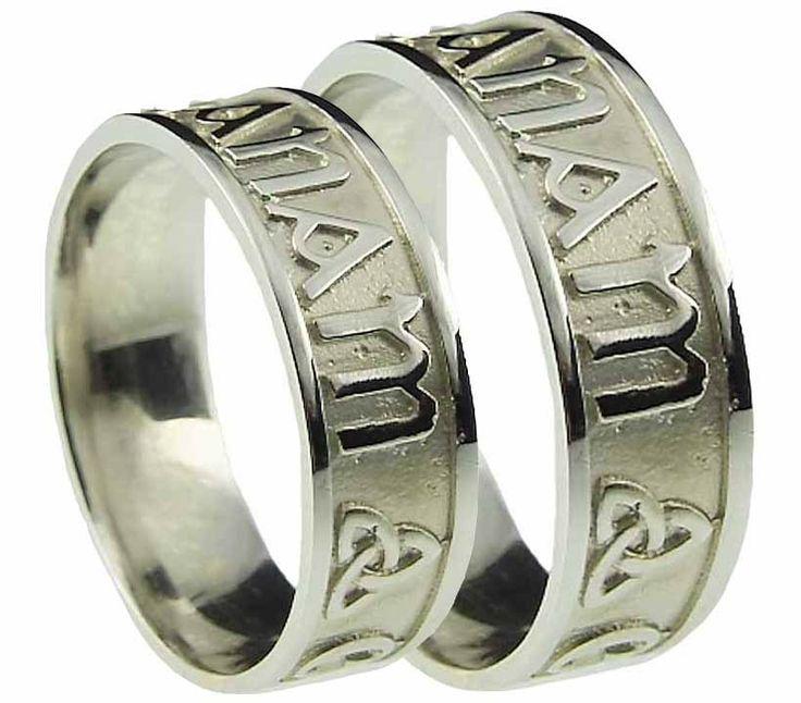 Glencara Wedding Rings