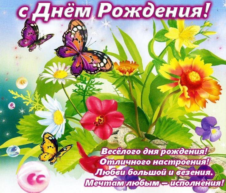 Сайт мир вышивки украина 80