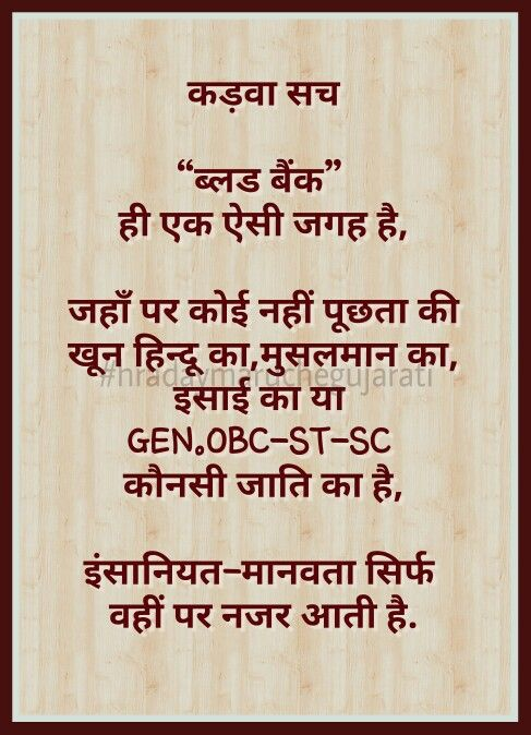 The Good Quote ऊँ सरस्वती Sachinthapa1978 On Pinterest
