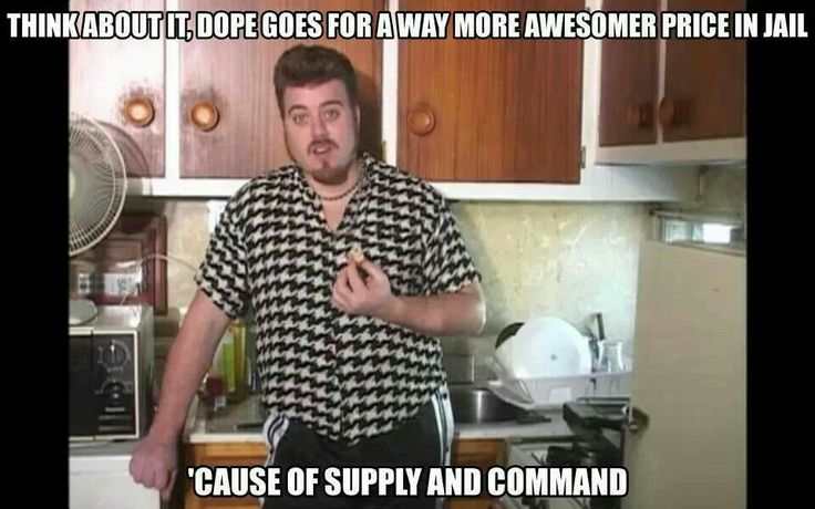 Ricky Quotes