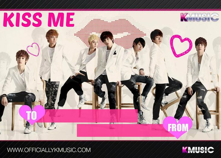 exo valentines day cards tumblr
