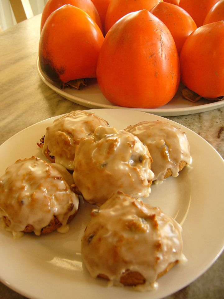 Persimmon Cookies with Bourbon Glaze | Breads and rolls and biscuits ...
