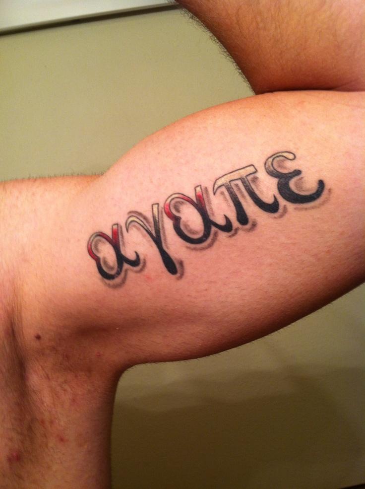 Agape     Unconditional love  my tattoo Unconditional Love Tattoo