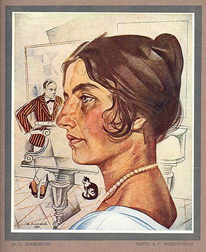 Portrait of Z.P. Annenkova,   Jury Annenkov