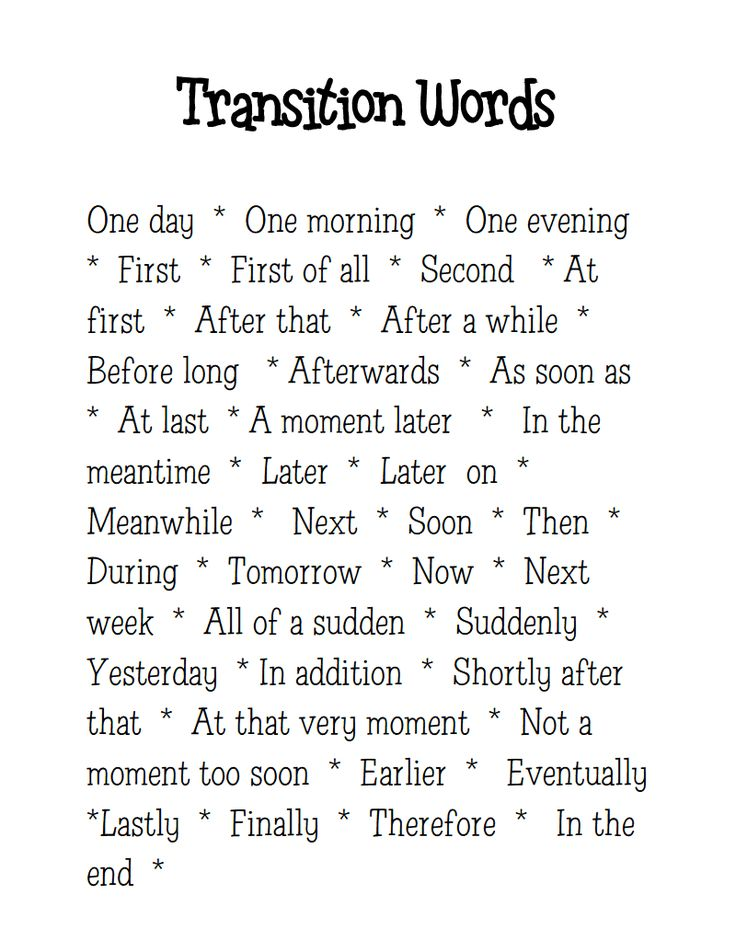 a list of transitions for essays