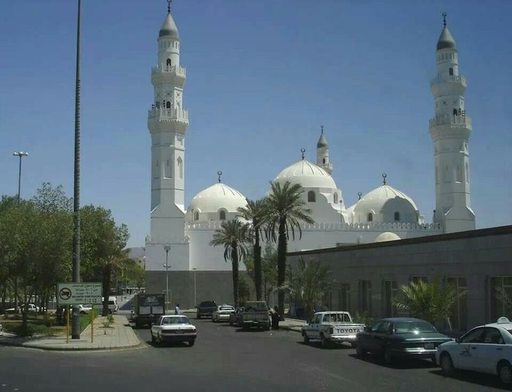 quba mosque | I Love Mecca - Madina | Pinterest