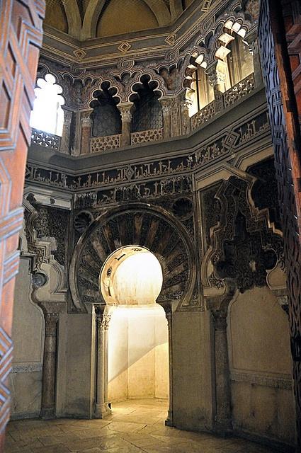 Palacio de la Aljafería, Zaragoza.  Moorish Architecture and Interio…