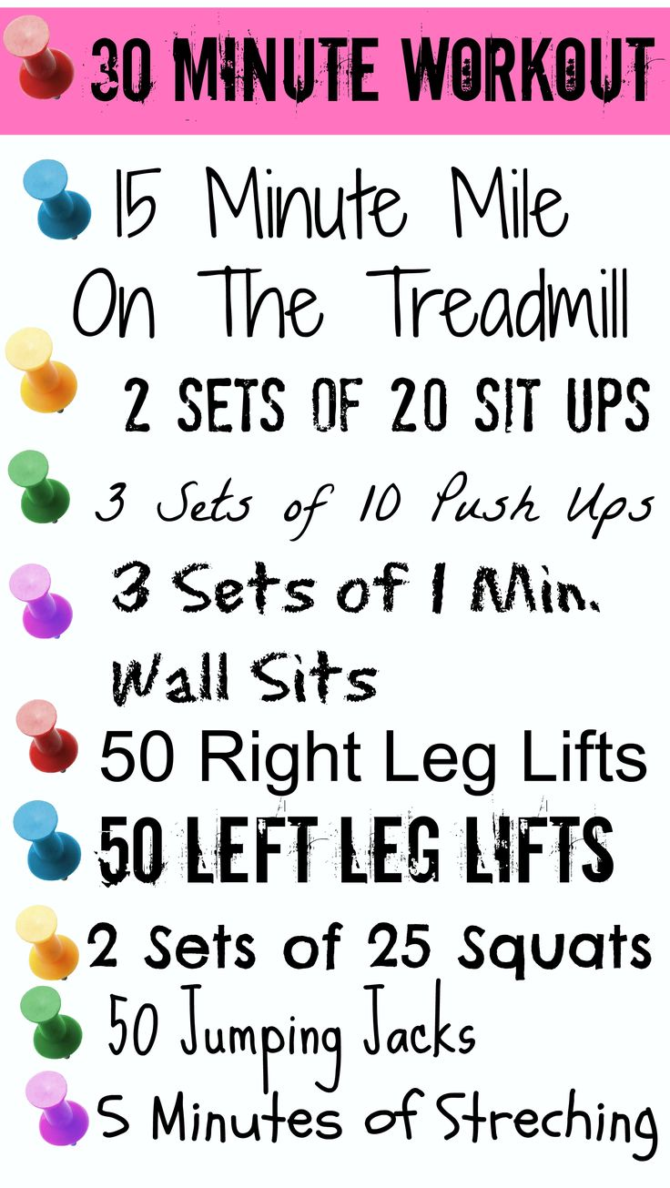30 Minute Work Out!