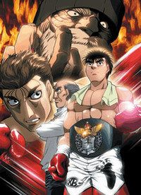 Hajime no Ippo: The Fighting! – New Challenger