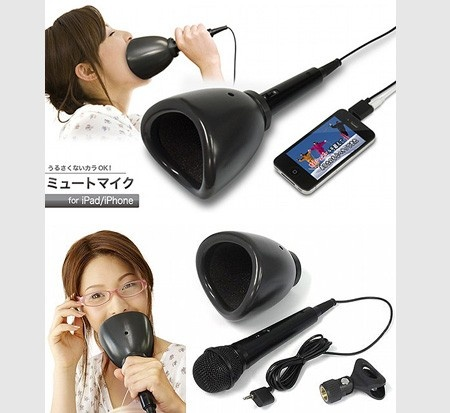 best invention ever! Noiseless USB Karaoke Mic