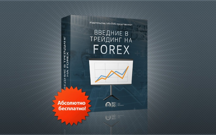 Forex police reviews