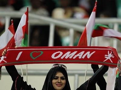 My Oman | I ♥ Oman