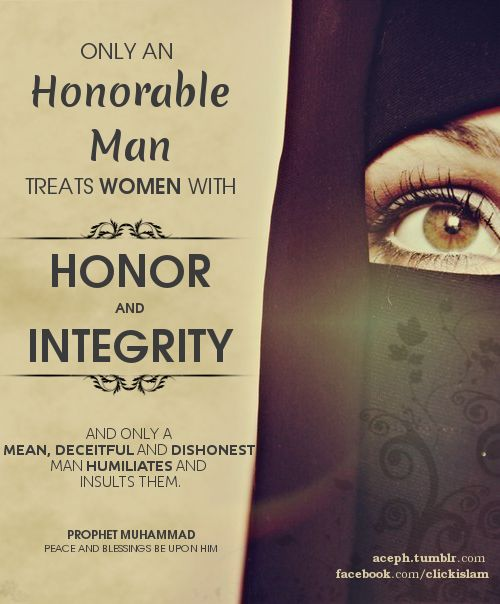 verses of quran on dishonesty and Brain functions the frontal part of the brain handles lies for [quran 9616] a lying sinful forehead the quran says that disbelievers will be dragged from their lying forehead which turned out to be the part where lies are concocted.