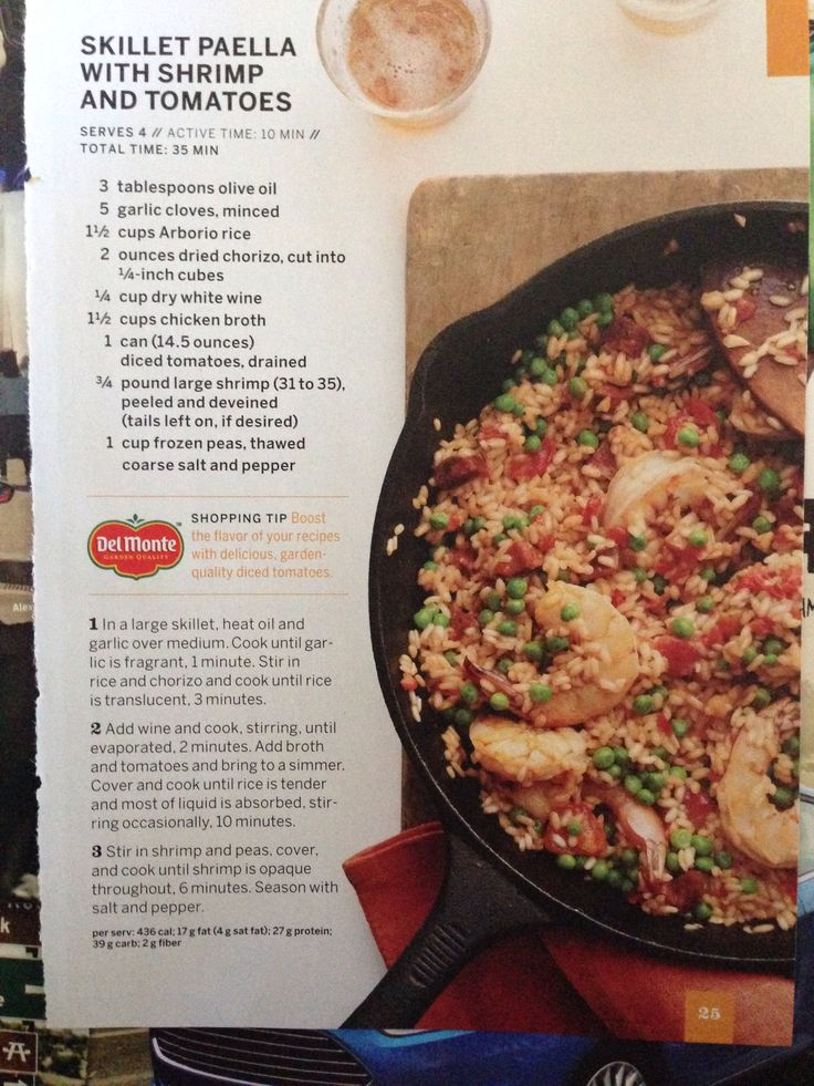 Skillet paella with shrimp and tomatoes | Seafood | Pinterest
