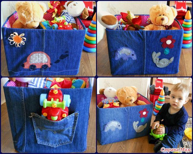 Как обшить картонную коробку тканью своими руками под игрушки 59