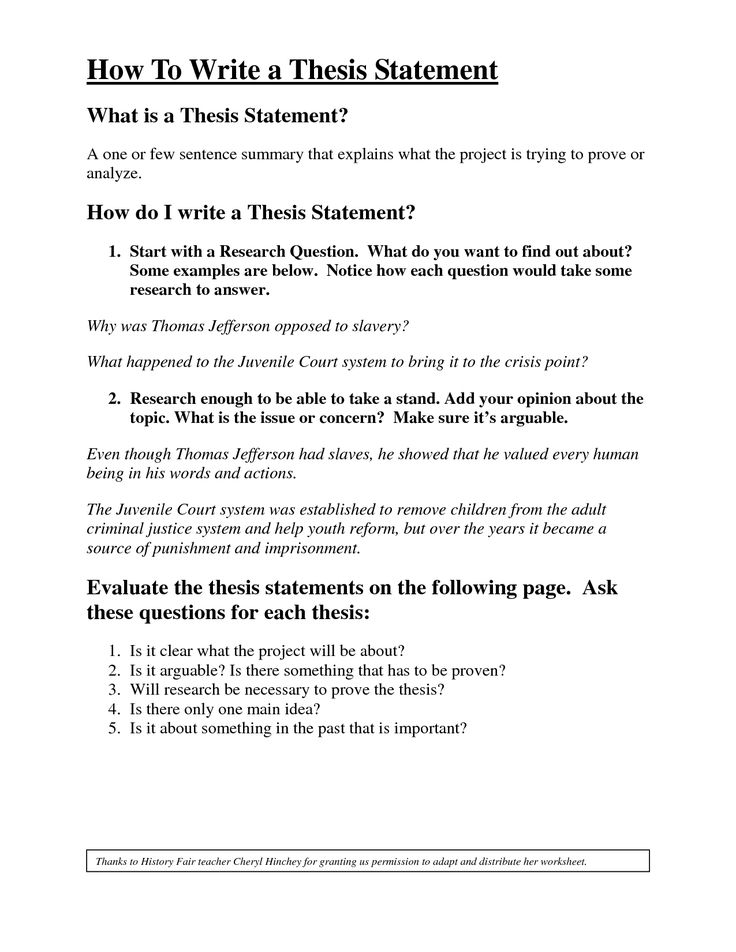 Quiz Worksheet - Writing a Thesis Statement