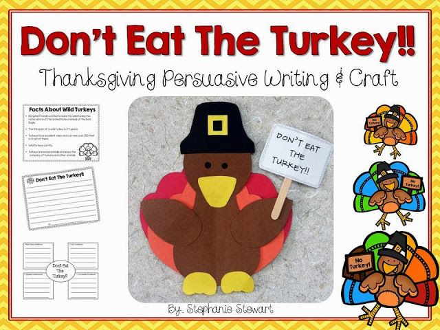 Thanksgiving essay
