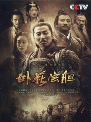 Phim Việt Vương Câu Tiễn
