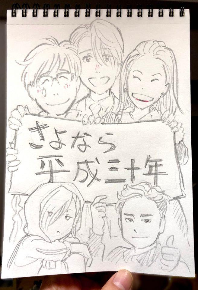 平松禎史の画像 p1_8