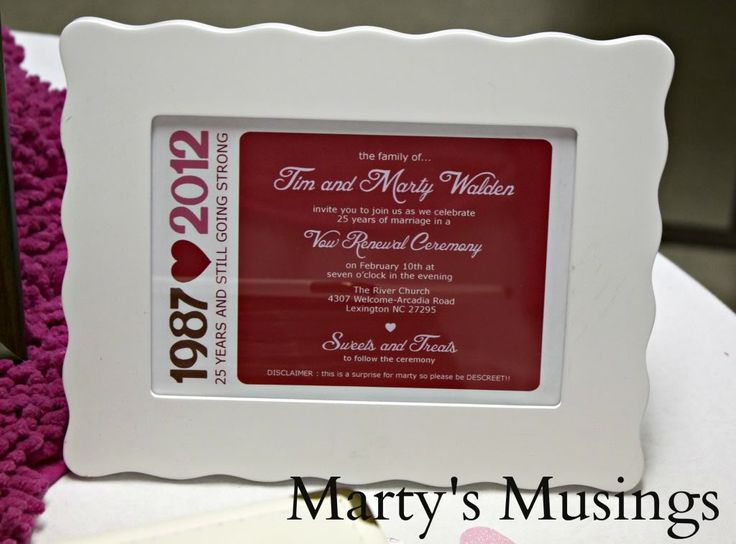 25th wedding anniversary party ideas martys musings for 25 year anniversary decoration ideas