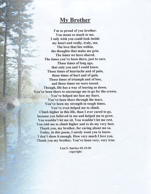 I Love My Brother Poems And Quotes Religious Inspirationa...