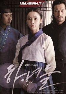 Phim Người Hầu | Hàn Quốc | 2015