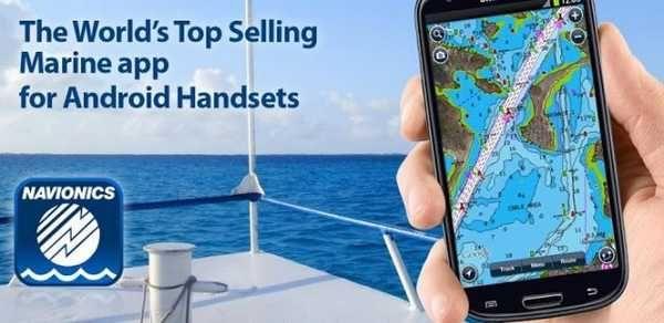 навигатор рыбака приложение