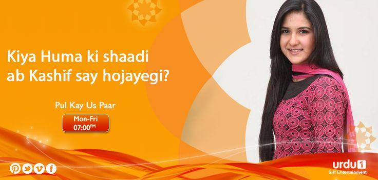 Adil nay kiya Huma say shaadi kernay ka inkaar!
