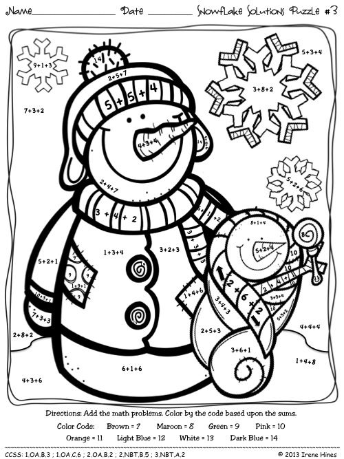 Snowflake Solutions ~ Math Winter Printables Color By The Code Puzzles