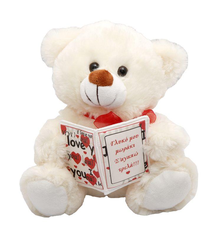 buy valentines day teddy bear