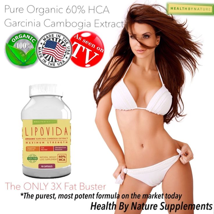PURE GARCINIA CAMBOGIA DR. OZ BEST Diet Pill HARDCORE Weight Loss Fat
