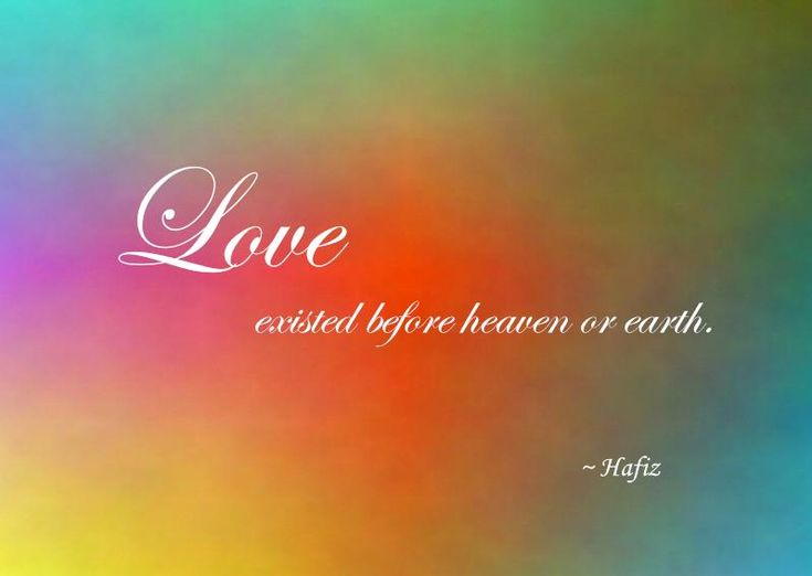 hafiz quotes - photo #2