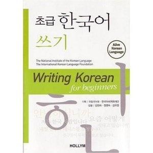 korean alphabet for beginners pdf
