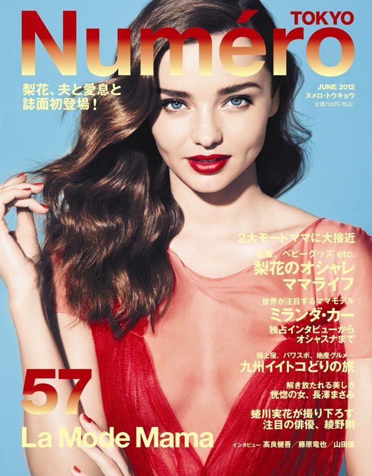 Numéro Tokyo #57 June 2012