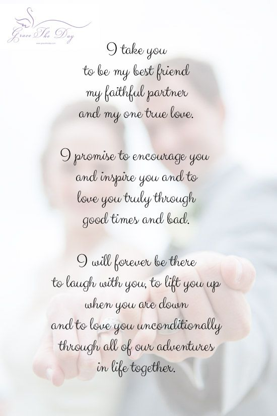 Wedding Vows Gracetheday
