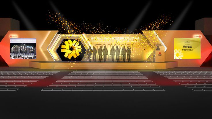 Pageant stage design