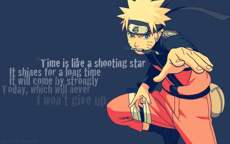 famous naruto shippuden quotes