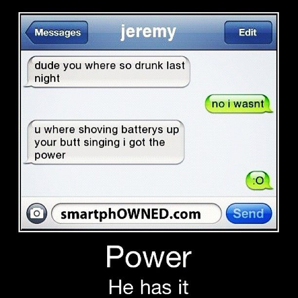 Funny Drunk Text Message