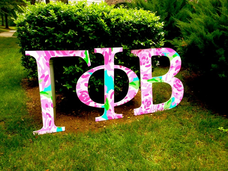 Gamma Phi Beta Wooden Letters Duquesne university s zeta epsilon    Gamma Phi Beta Wooden Letters
